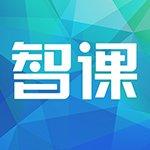 广州智课教育