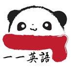 北京一一英语