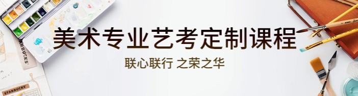 青岛联荣教育-优惠信息