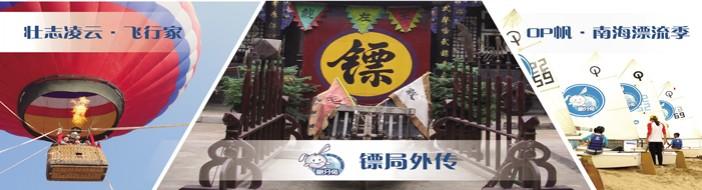 上海儿童情商-优惠信息