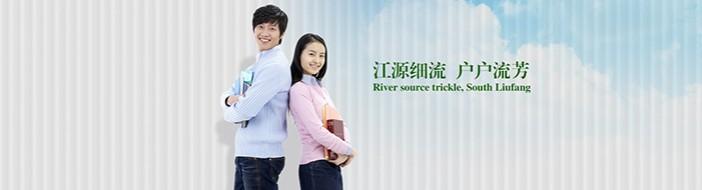 广州江户教育-优惠信息