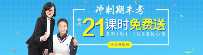 南京巨石教育-优惠信息
