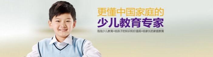 南京泡泡少儿教育-优惠信息