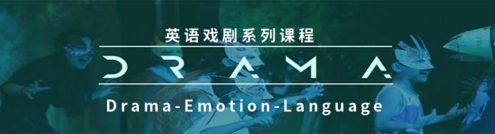 北京得雅教育-优惠信息
