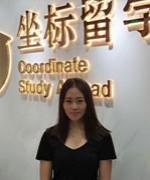 天津坐标留学-杨天航