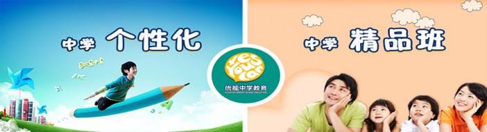 南京新东方英语-优惠信息