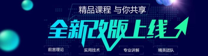 陕西新榜样IT-优惠信息