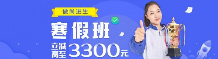上海尚孔教育-优惠信息