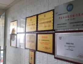 上海国耀中医照片