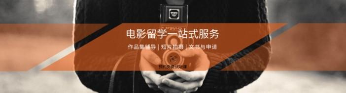北京荣思国际艺术教育-优惠信息