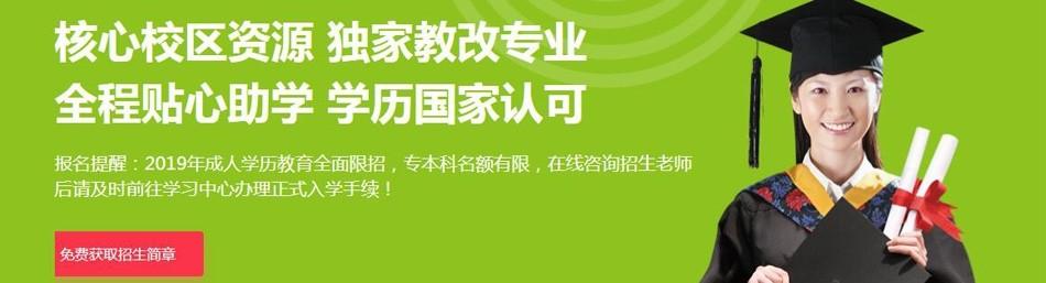 上海壹学教育-优惠信息