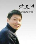 杭州太奇教育-饶思中