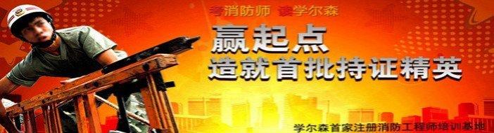 天津建造师培训-优惠信息