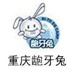 重庆龅牙兔儿童情商乐园