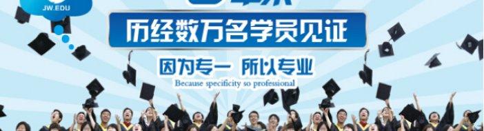 上海交大四六级天津培训中心-优惠信息