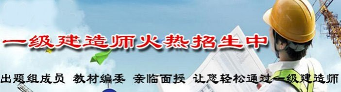 重庆锦途教育-优惠信息