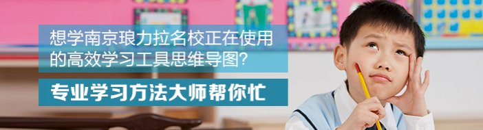 南京拓普教育-优惠信息