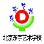 北京东宇艺术培训