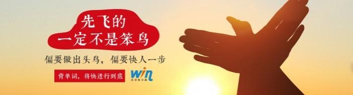 郑州龙门尚学-优惠信息