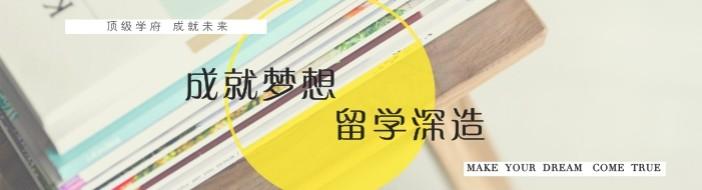 南京英锐教育-优惠信息