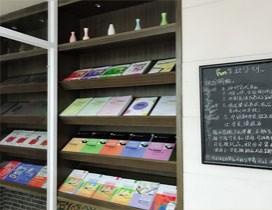 杭州梵恩优育教育照片