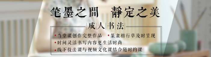 深圳汉翔书法教育-优惠信息