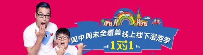 天津优胜教育-优惠信息