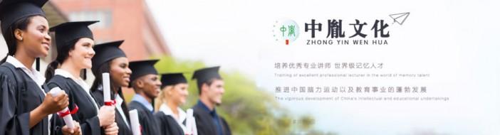 深圳中胤文化-优惠信息