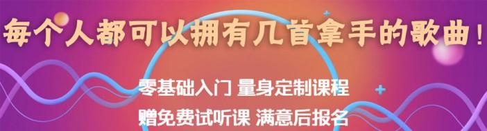 杭州心声音乐培训中心-优惠信息