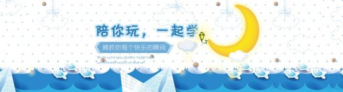 济南小海豚美语-优惠信息