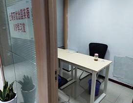 上海百优出国英语照片