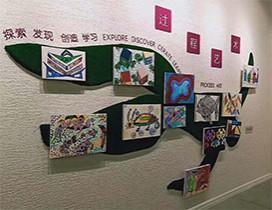 南昌艾涂图国际儿童艺术空间照片