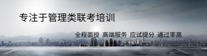 深圳雄松华章教育-优惠信息