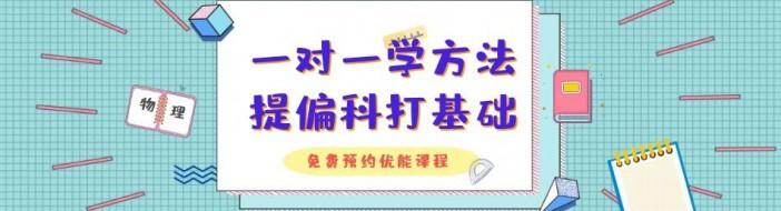 南京新东方优能中学-优惠信息