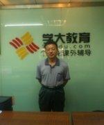 北京学大教育-商振海