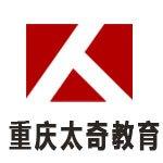 重庆太奇MBA