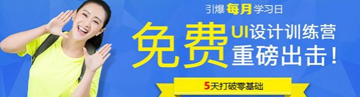 深圳设计培训-优惠信息