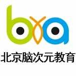 北京脑次元教育