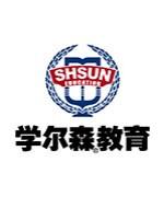 上海学尔森教育-刘老师