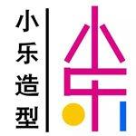 西安小乐化妆学校