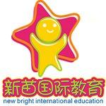 北京新苗国际教育