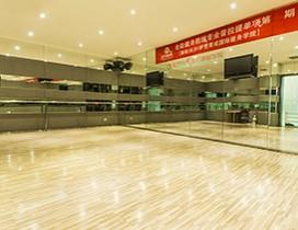 湖南梦想青成国际健身学院照片