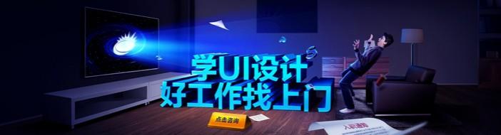 武汉天琥教育-优惠信息
