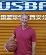 成都USBA美国篮球学院 -托德·沃伦( Todd Warren)