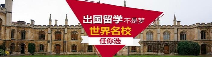 广州启德留学-优惠信息