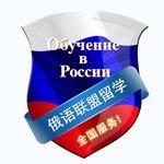 大连俄语联盟教育