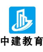 北京中建教育-盛松涛