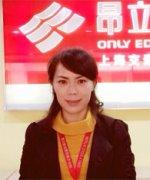 南京昂立日语培训学校-吕爱春