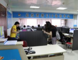 广州启航考研照片