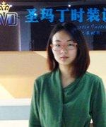 杭州圣玛丁时装设计学校-高玲玲老师